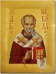 Άγιος Νικόλαος Αρχιεπίσκοπος Μύρων της Λυκίας - Γεωργία Δαμικούκα© (http://www.tempera.gr)