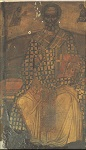 Άγιος Νικόλαος Αρχιεπίσκοπος Μύρων της Λυκίας, 1746 μ.Χ. - Φανάρι, Κωνσταντινούπολη