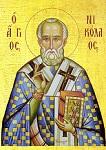 Άγιος Νικόλαος Αρχιεπίσκοπος Μύρων της Λυκίας - Γ. Παπασταματίου©