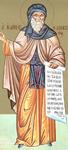 Όσιος Ιωάννης ο Δαμασκηνός