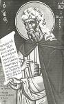Όσιος Ιωάννης ο Δαμασκηνός - Φώτης Κόντογλου