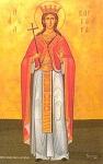 Αγία Βαρβάρα -  (Γ. Παπασταματίου, 1976 μ.Χ.)