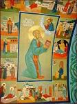 Άγιος Ιωάννης της Κρονστάνδης