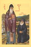Ο Όσιος Αρσένιος ο Καππαδόκης με τον Όσιο Παΐσιο τον Αγιορείτη