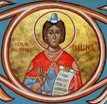 Προφήτης Δανιήλ