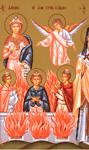 Προφήτης Δανιήλ και οι Άγιοι Τρεις Παίδες Ανανίας, Αζαρίας και Μισαήλ