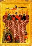 Οι Άγιοι Τρεις Παίδες μέσα στο καμίνι και ο Προφήτης Δανιήλ στον λάκκο των λεόντων (Δαν. κεφ. 3 και 6) - 18ος αι. μ.Χ. - Πρωτάτο, Άγιον Όρος