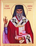 Άγιος Διονύσιος ο Νέος, ο Ζακυνθινός Αρχιεπίσκοπος Αιγίνης