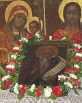 Η εικόνα του Αγίου Ευθυμίου που βρίσκεται στην ομώνυμη Ιερά Μονή στην Παλαιά πόλη των Ιεροσολύμων