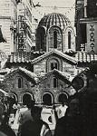 Εκκλησία της Παναγίας Καπνικαρέας - Αθήνα 1968 μ.Χ.