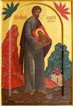 Άγιος Ανδρέας Ρουμπλιόβ ο Εικονογράφος
