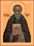 Άγιος Αντρέας Ρουμπλιόβ ο Εικονογράφος