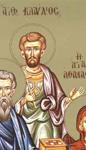 Άγιοι Ουικτωρίνος, Ουίκτωρ, Νικηφόρος, Κλαύδιος, Διόδωρος, Σαραπίνος και Παπίας