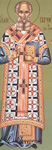 Όσιος Παρθένιος επίσκοπος Λαμψάκου