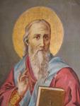 Η ιερή  Εικόνα του Ιερομάρτυρος Βλασίου η οποία έγινε μετά απο παραγγελία του  και κατα τις υποδείξεις της γερόντισσας Ευφροσύνης