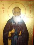 Ο Άγιος Βλάσιος  όπως εμφανίστηκε στον άγιο γέροντα Παίσιο τον Αγιορείτη