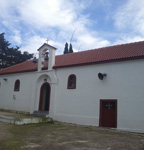 Ο Ιερός Ναός του Αγίου Βλάσίου που χτίστηκε κατά τις υποδέιξεις του απο την γερόντισσα Ευφροσύνη