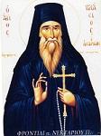 Άγιος Βλάσιος ο ιερομάρτυρας εξ Ακαρνανίας