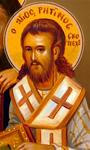 Άγιος Ρηγίνος ο Ιερομάρτυρας επίσκοπος Σκοπέλου