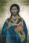 Άγιος Ρηγίνος ο Ιερομάρτυρας επίσκοπος Σκοπέλου - Λυδία Γουριώτη© (http://lydiagourioti-iconography.blogspot.com)