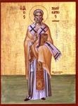 Άγιος Πολύκαρπος Επίσκοπος Σμύρνης