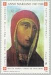 Γραμματόσημο με την εικόνα της Παναγίας της Φιλερήμου