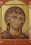 Αντίγραφο της εικόνας της Παναγίας της Φιλερήμου