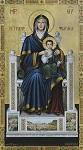 Σύναξη της Παναγίας της Τρικορφιώτισσας στην Δωρίδα Φωκίδας