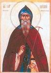 Άγιος Κορνήλιος ο Ιερομάρτυρας εκ Ρωσίας