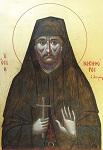 Όσιος Νικηφόρος ο Λεπρός - διά χειρός Ιωάννου Μοναχού