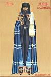 Άγιος Πλάτων ο Ιερομάρτυρας πρώτος επίσκοπος Εσθονίας και πάντων των εν τη Εσθονία Αγίων Νεομαρτύρων