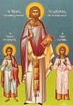 Άγιος Ισίδωρος και τα τέκνα αυτού Γεώργιος και Ειρήνη