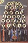 Σύναξη των Οσίων Κολλυβάδων Πατέρων, των εκ του Αγιωνύμου Άθωνος ορμωμένων