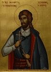Άγιος Ιωάννης «Αρναουτογιάννης» ο Δραγάτης ο Νεομάρτυρας