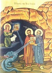Όσιοι Συμεών, Θεόδωρος κτήτορες της Ιεράς Μονής του «Μεγάλου Σπηλαίου» οι θαυματουργοί και Ευφροσύνη η ποιμενίδα η θαυματουργός