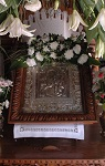 Σύναξη της Παναγίας Βύσσιανης στις Σέρρες