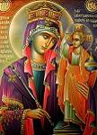 Σύναξη της Παναγίας της Βασίλισσας στο Μουζάκι Καρδίτσας