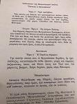 Σύναξη της Παναγίας Θρηνωδούσας στην Νέα Όλυνθο Χαλκιδικής