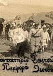 Σύναξη της Παναγίας Αρμάτας στις Σπέτσες - Λιτανεία της εικόνας το 1930 μ.Χ.