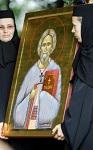 Άγιος Γεώργιος ο Προσκυνητής