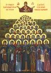 Σύναξη των Οσιομαρτύρων και Οσίων των εν τη Ιερά Μονή Παναγίας Καλυβιανής