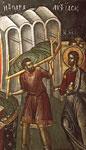 Κυριακή του Παραλύτου - Ιερά Μονή Σταυρονικήτα