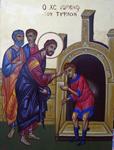 Ο Χριστός ιώμενος τον τυφλόν - Χρωστήρας© (xrostiras.blogspot.com)