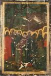 Ο Χριστός ιώμενος τον τυφλόν - Ι.Ν. Ζωοδόχου Πηγής, Λαρίσης (www.panagialarisis.gr)