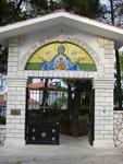 Παναγία η Φανερωμένη<br />στην Λευκάδα
