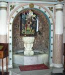 Το Αγίασμα στην είσοδο<br />του Ιερού Προσκυνήματος.
