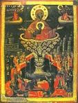 Ζωοδόχος Πηγή - Φορητή εικόνα, έργο του εργαστηρίου του Αγιορείτου Ιερομονάχου Παρθενίου του Σκούρτου του εξ Αγράφων. Μελένικο Βουλγαρίας