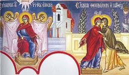 Δύναμις τοῦ Ὑψίστου, ἐπεσκίασε τότε.... / Ἔχουσα θεοδόχον, ἡ Παρθένος τὴν μήτραν....