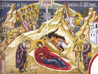 Ἤκουσαν oἱ ποιμένες, τῶν Ἀγγέλων ὑμνούντων....