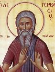 Όσιος Γερβάσιος o εκ Γοματίου o Αθωνίτης και διά Χριστόν σαλός
